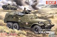 BTR 152 K Field Ambulance