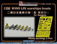 IJN warships boats (for hasegawa)