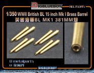 British BL 15 inch Mk I naval gun