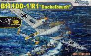 Messerschmitt Bf 110D-1/R1 'Dackelbauch' Cyberhobby