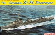 German Z31 destroyer Limited Availability
