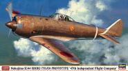 Nakajima KI-44 SHOKI (TOJO) Prototype 47th Independent Co.