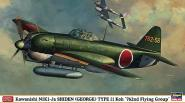 Kawanishi N1K1-Ja Shiden (George) Type 11 Koh '762nd'