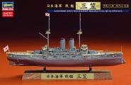 Japanese Navy Battleship Mikasa Full Hull Special