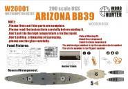 WWII Battleship USS Arizona BB39 (for trumpeter 03701)