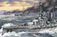 Großer Kurfürst WWI German Battleship