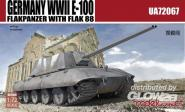 Germany WWII E-100 Flakpanzer w.FLAK 88
