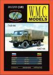 GAZ-66 truck 1:25 Paper kit