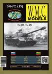 IS-3M heavy tank 1:25 Paper kit