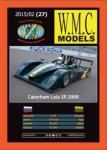 Caterham Lola SP.300R 1:25 Paper kit