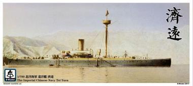 The Imperial Chinese Navy Tsi Yuen cruiser
