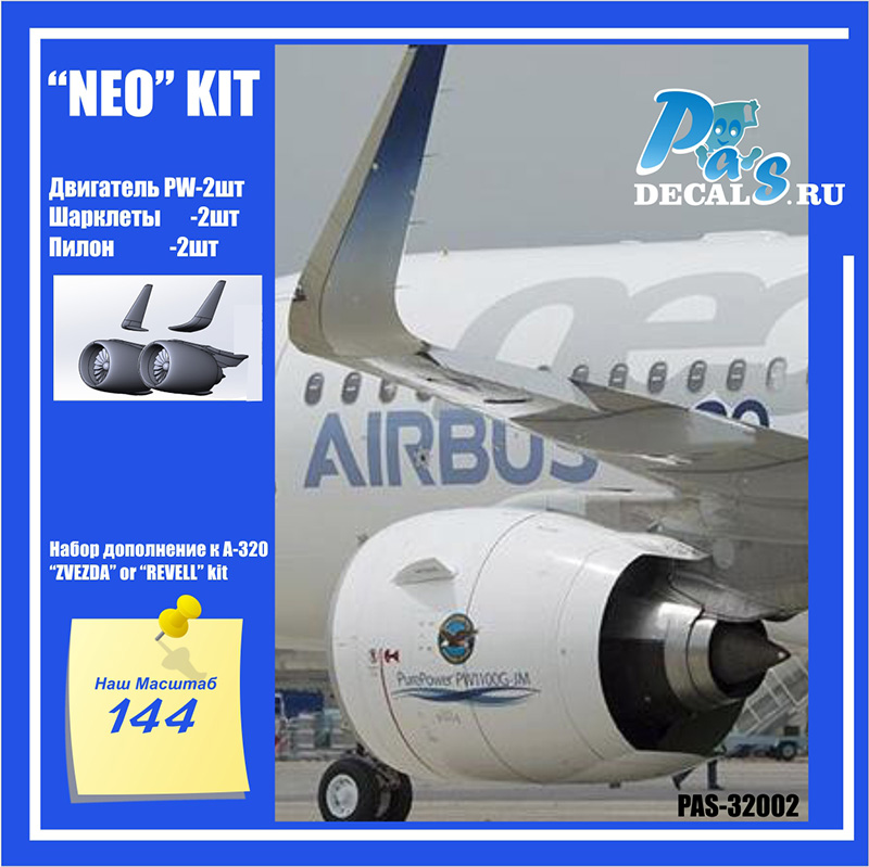 airbus price list with Airbus A 320 Neo Detail Set Engines Pylons And Sharklets on Frontier Airlines Is The Worst besides Gemini Jets 1 200 Delta Air Lines Airbus A330 300 N822nw G2dal335 likewise Eurocopter ec130 buyers investors guide moreover Airbus A 320 NEO detail set engines pylons and sharklets in addition When Do Mergers Work.